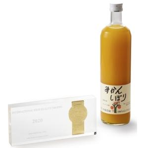 業務用和歌山県産 みかん果汁